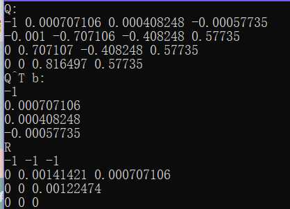 线性最小二乘问题